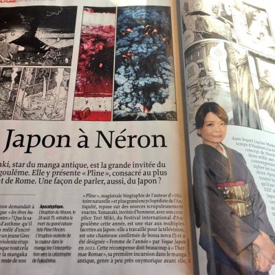 "Article of ""Le point"" February 2017 http://www.lefigaro.fr/bd/2017/02/28/03014-20170228ARTFIG00006--pline-le-manga-historique-qui-met-en-scene-donald-trump.php"