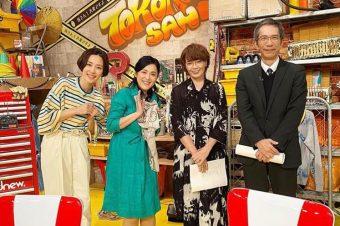 "NHK総合4月23日(木)午後7:30~午後7:57 所さん!大変ですよ 「営業は週2時間""幻の店""の正体とは?」に出演します!"