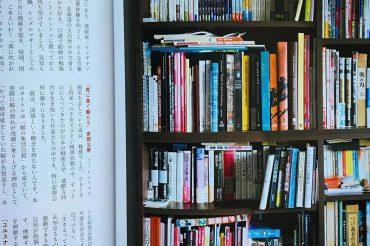 【暮らしの手帖】第4号(2-3月号)「あの人の本棚より」掲載!