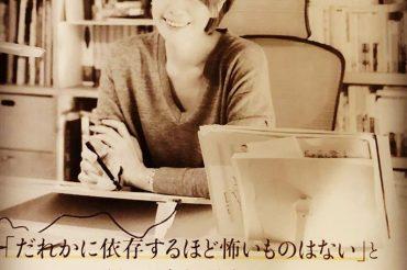 小学館【Oggi】7月号に、過去のインタビューの抜粋が掲載!