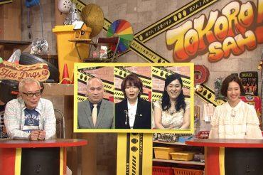 NHK総合6月26日(木)午後7:30~午後7:57所さん!大変ですよ 「謎のアルバイト 散歩で一獲千金!?」にヤマザキマリが登場!