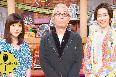 NHK総合4月15日(木)午後7:30~午後7:57【所さん!大変ですよ】「STOP詐欺被害 排水管から新型コロナ!?」に出演します!