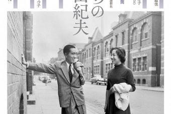 【中央公論新社】10月21日(水)「彼女たちの三島由紀夫」発売!