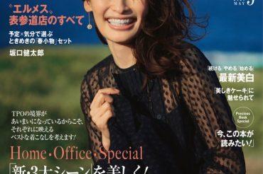 【小学館】4月7日(水)発売「Precious 5月号」で、本の紹介をしました!