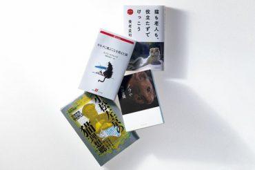 Precious.jp 4月30日(金)【読書家たちが選ぶ、今読んでほしい36冊】Web公開されました!