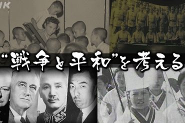 NHK BS1スペシャル 8月21日(土)午後10:00~10:49「マッカーサーが来るまでに何があったのか?~市民たちが見た終戦直後の15日間~」に出演します!