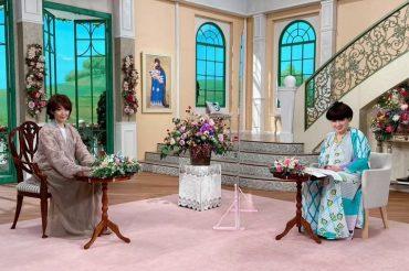 テレビ朝日8月26日(木)午後1時~1時半【徹子の部屋】に出演します!