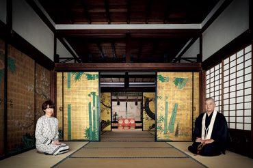 【家庭画報.com】「京都の醍醐味」公開されました!